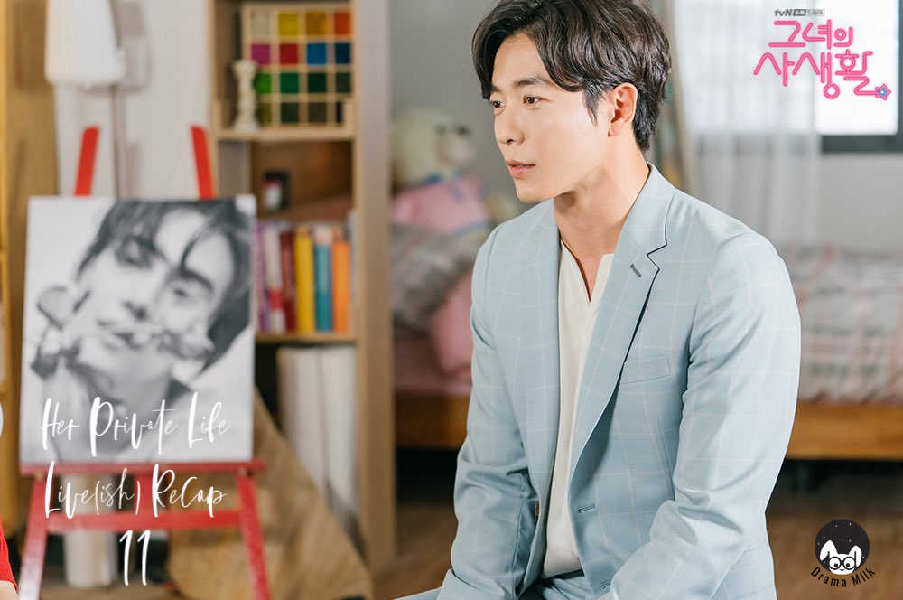 Korean Drama Her Private Life episode 11 recap
