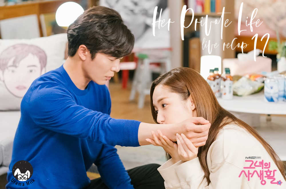 Her Private Life: Episode 12 Live Recap • Drama Milk