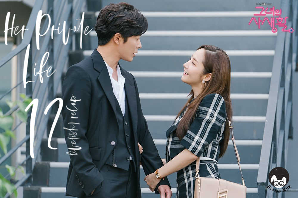 Her Private Life: Episode 13 Live Recap • Drama Milk