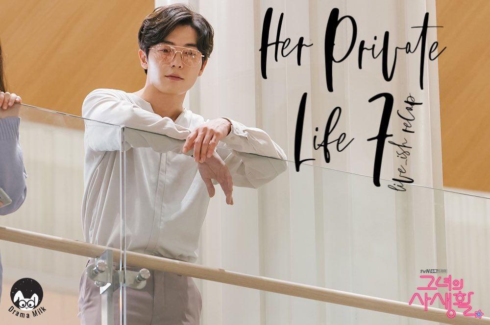 Her Private Life: Episode 7 Live Recap