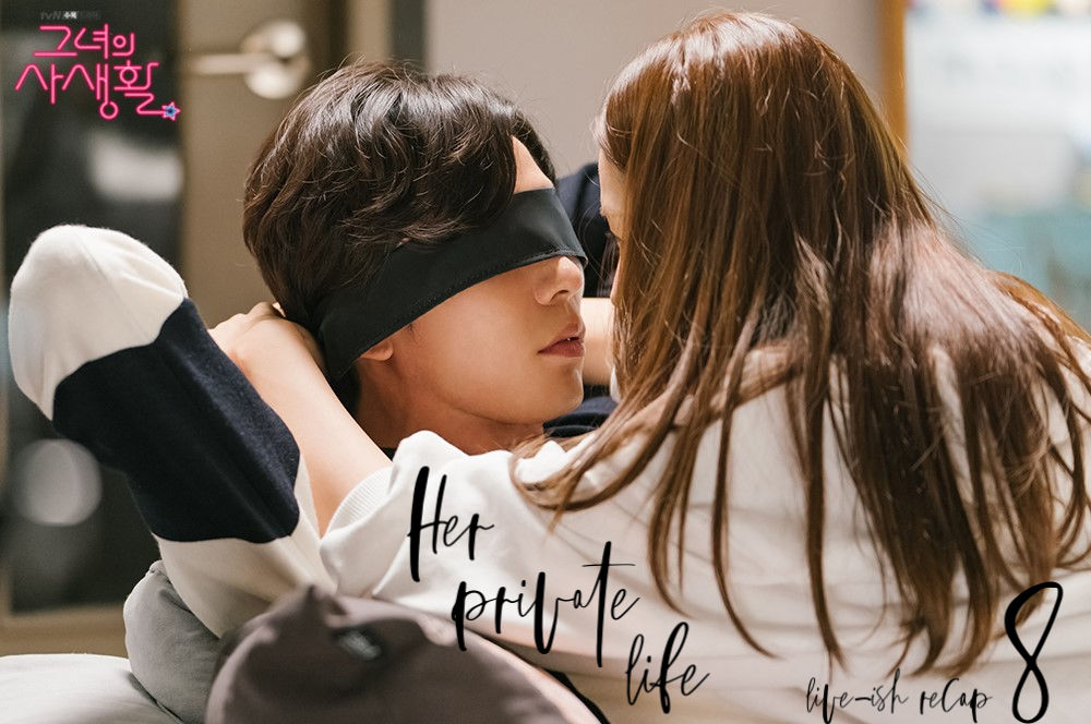 Her Private Life: Episode 8 Live Recap