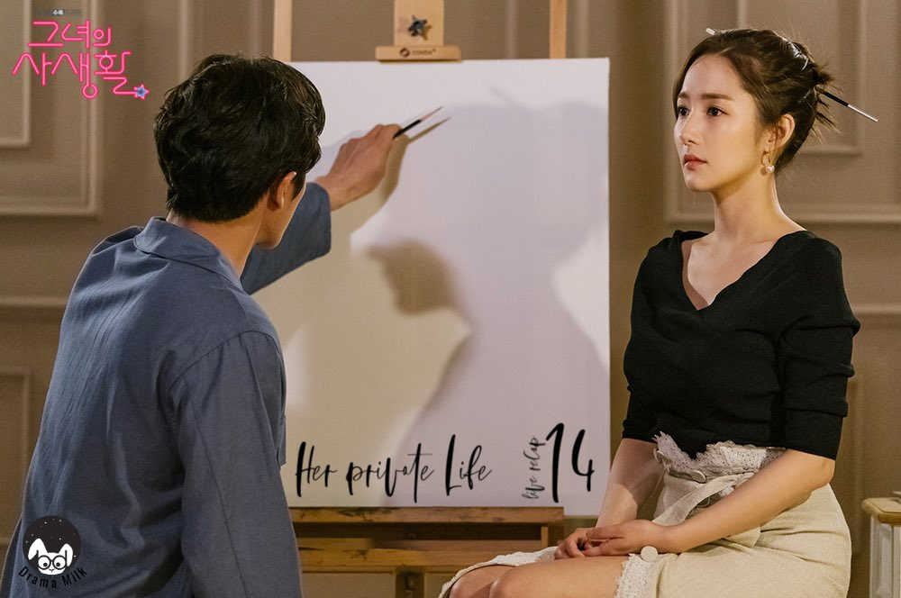 Korean Drama Her Private Life episode 14