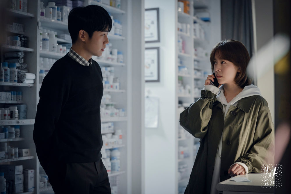 One Spring Night Recap note scene in the pharmacy