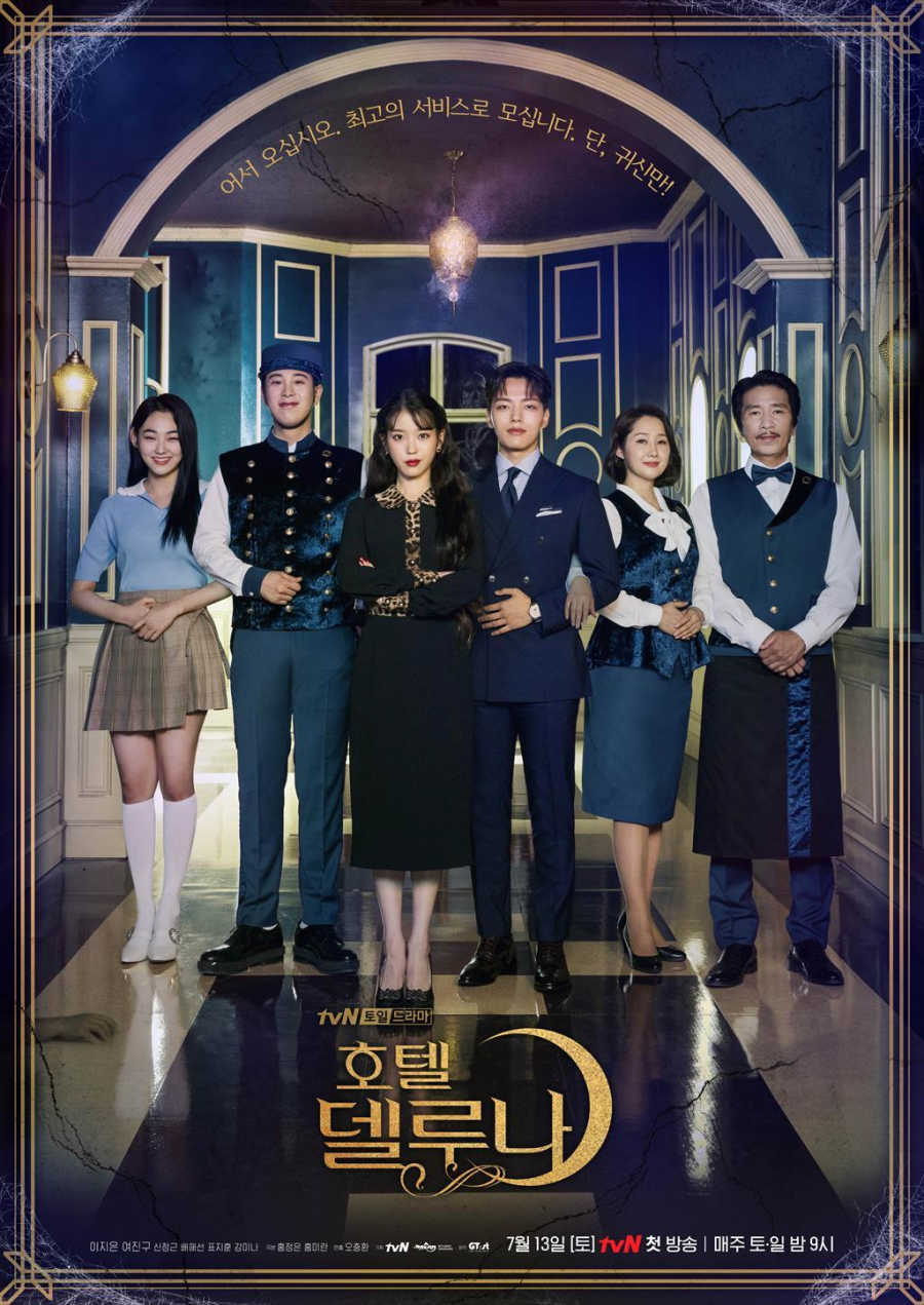 Hotel de Luna poster and recap for episode 1