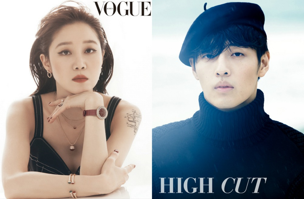 Gong Hyo-jin and Kang Haneul cast in When the Camellia Blooms