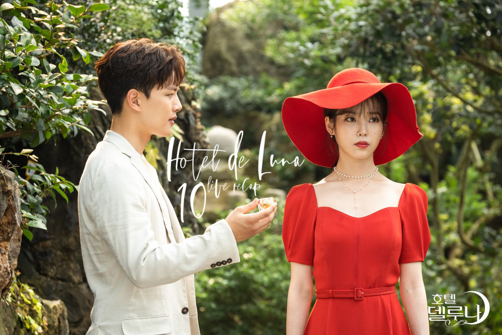 Hotel de Luna Korean Drama Recap episode 10