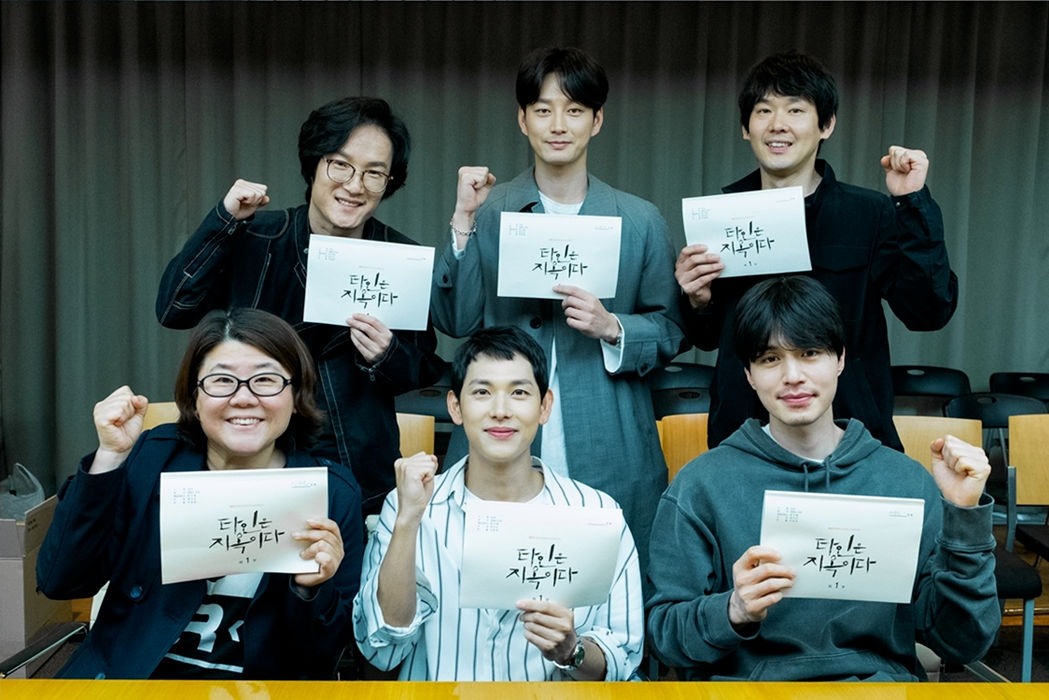 Korean drama Strangers from Hell script reading with main cast