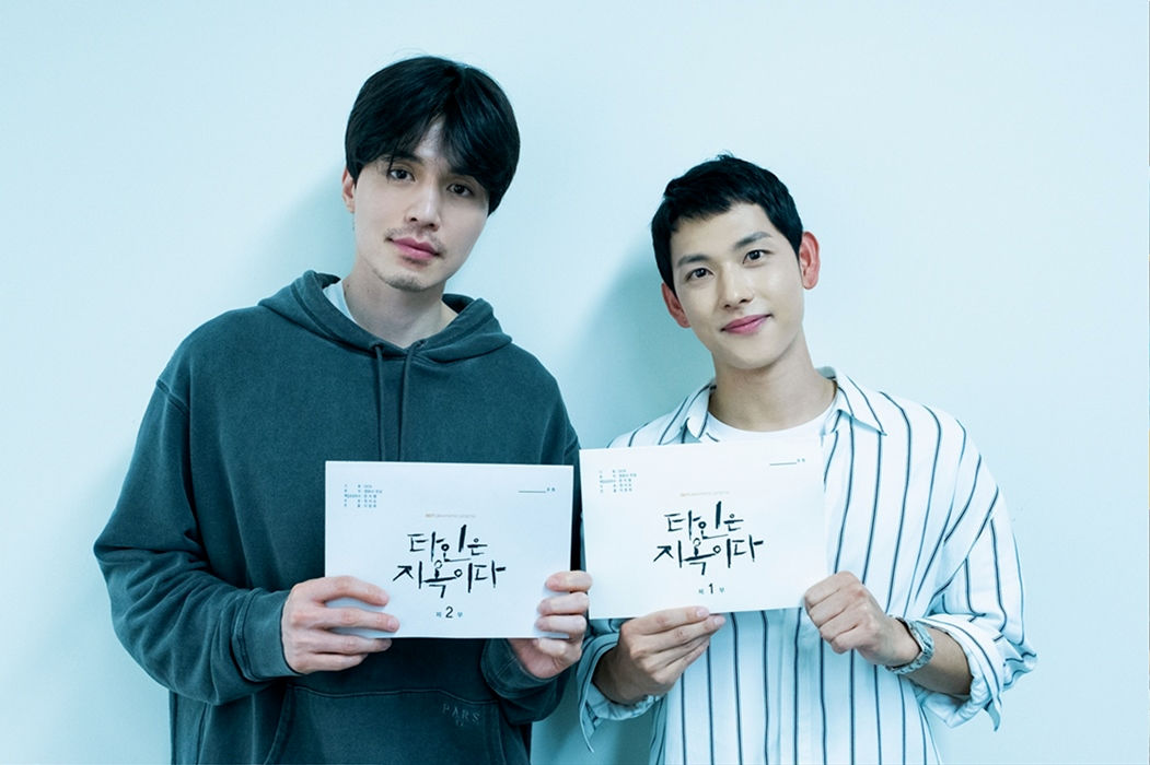 Korean drama Strangers from Hell script reading with Lee Dong-wook and Im Siwan
