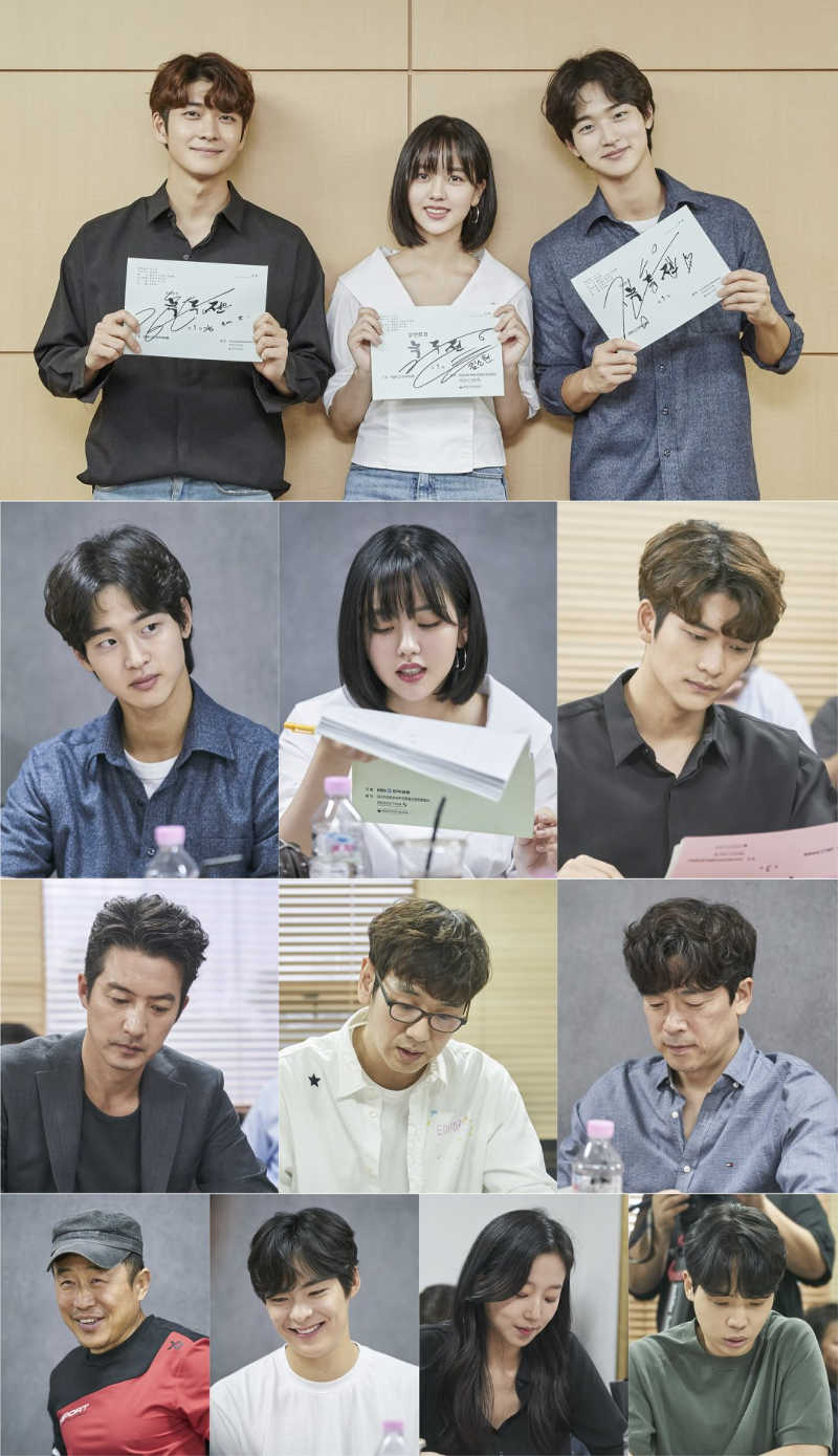 Korean drama The Tale of Nokdu script reading