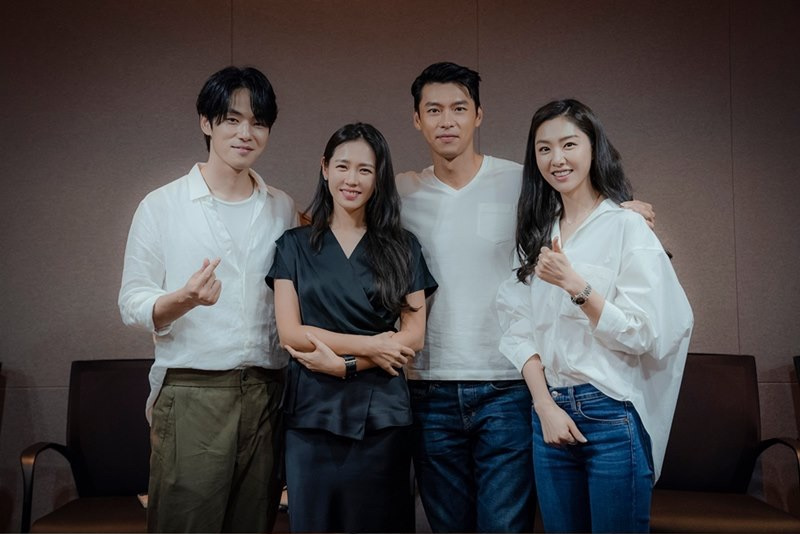 Loves Emergency Landing Script Reading with Hyun Bin and Son Ye-jin