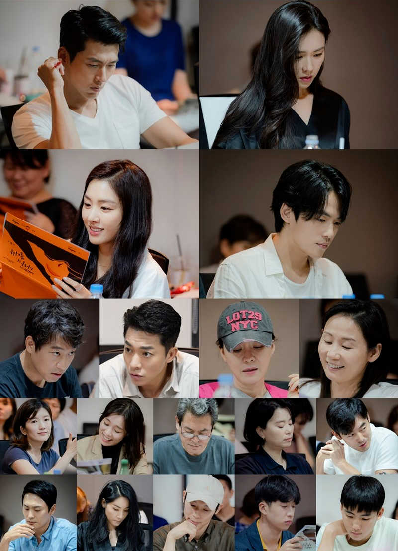 Love's Emergency Landing script reading