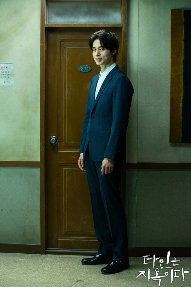 Strangers from Hell Korean drama with Im Siwan and Lee Dong-wook