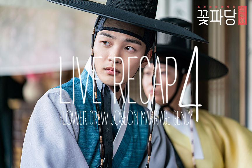 Recap for episode 4 of the Flower Crew Joseon Marriage Agency