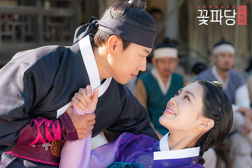 Kdrama Flower Crew: Joseon Marriage Agency set image