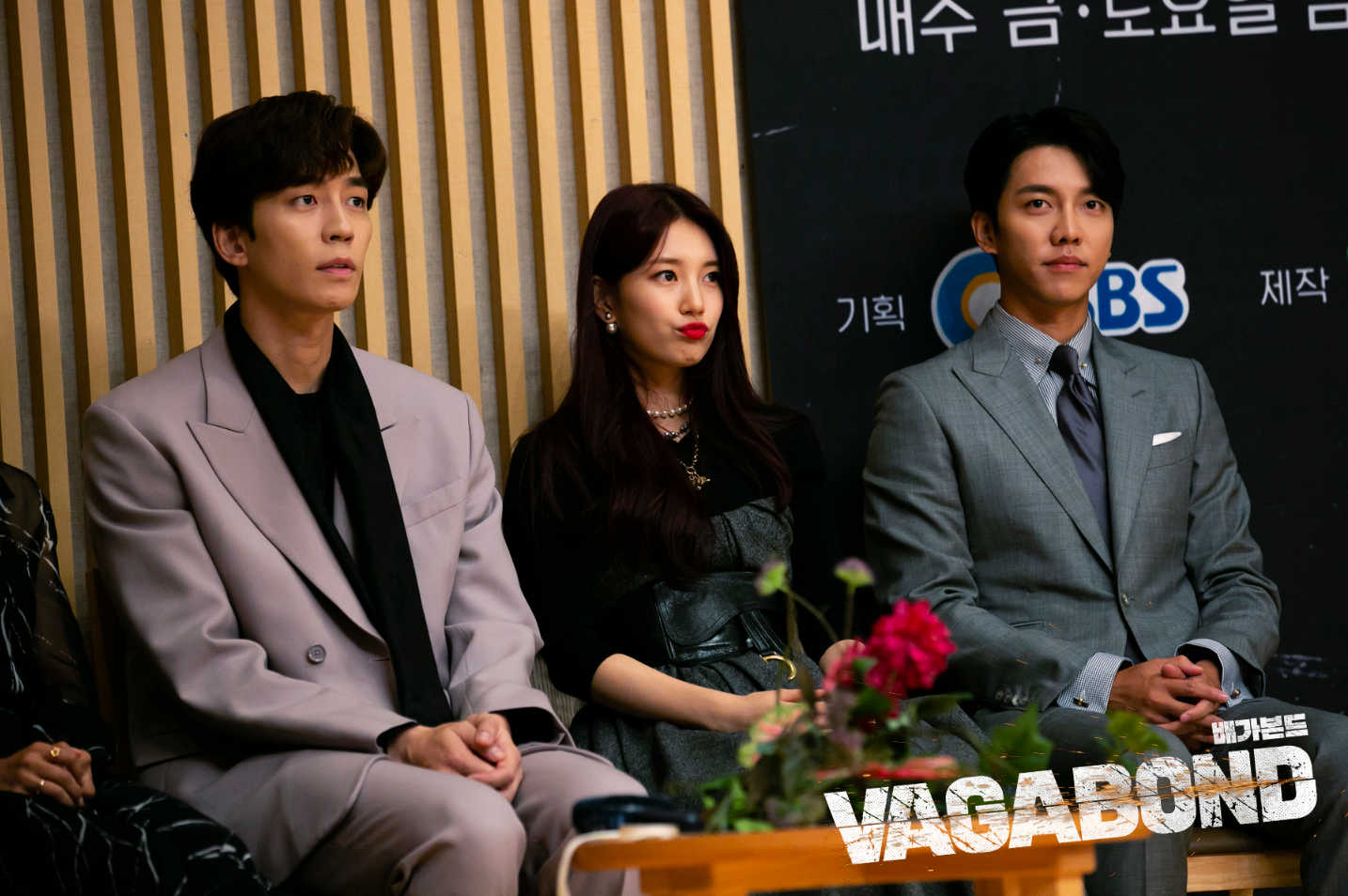 Korean drama Vagabond press conference