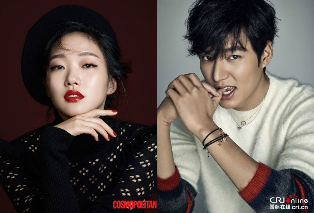 Kim Go-eun and Lee Min-ho cast in The King: The Eternal Monarch
