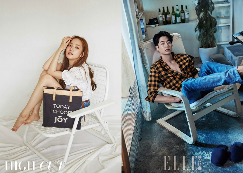 Park Min Young and Seo Kang Joon cast in drama I'll GO to you if the weather is nice.