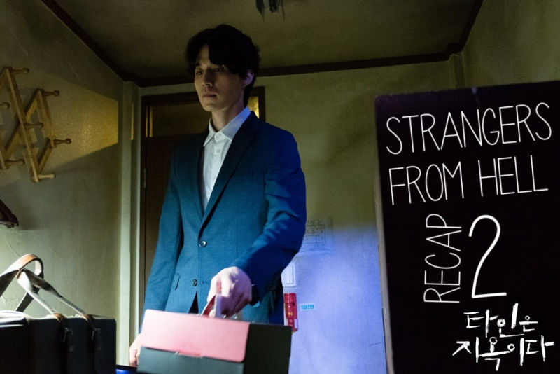 Strangers From Hell Recap Episode 2 Lee Dong Wook