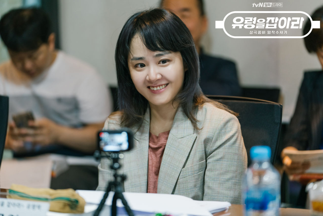 Moon Geun-young at the Catch That Ghost script reading