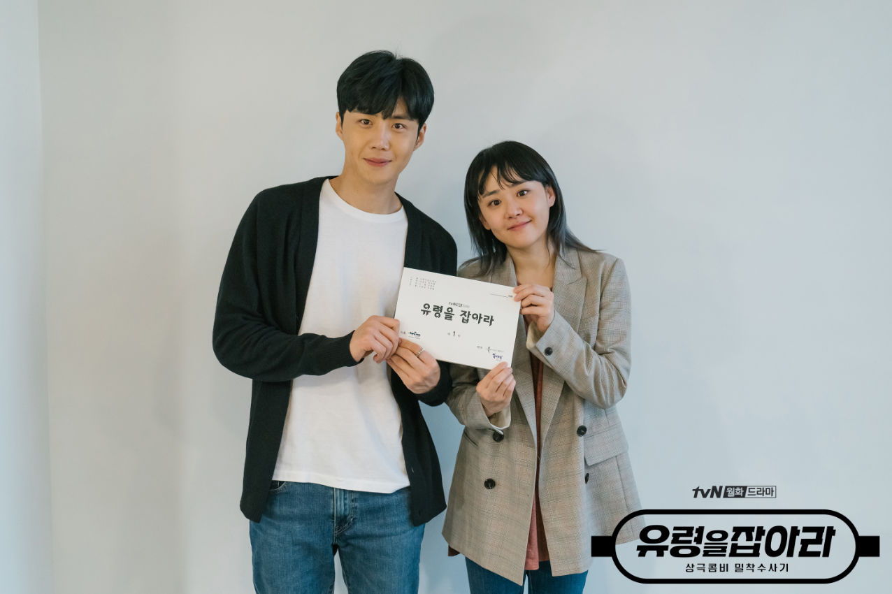 Moon Geun-young and Kim Sunho at the Catch That Ghost script reading