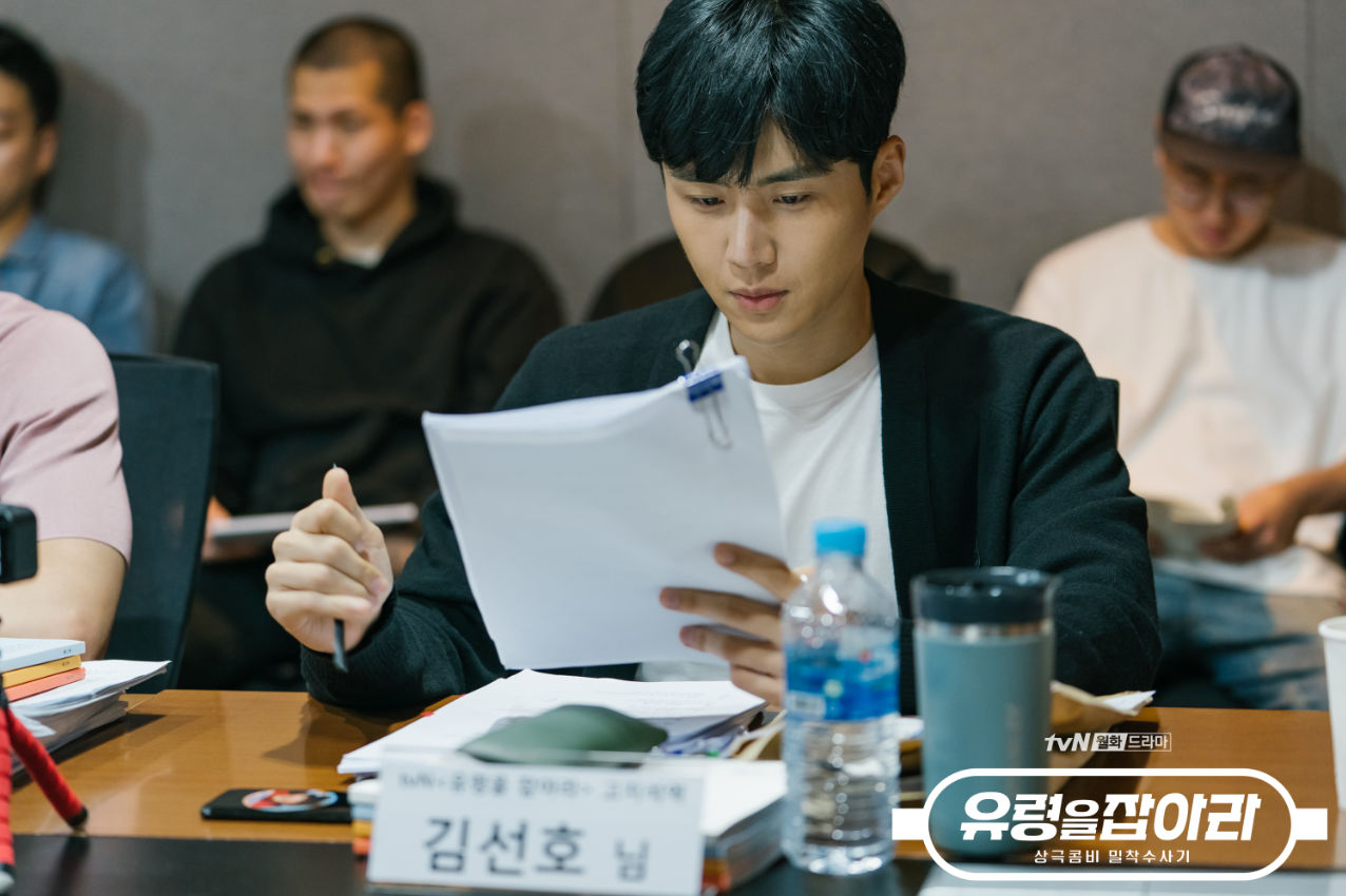 Kim Sunho at the Catch That Ghost script reading