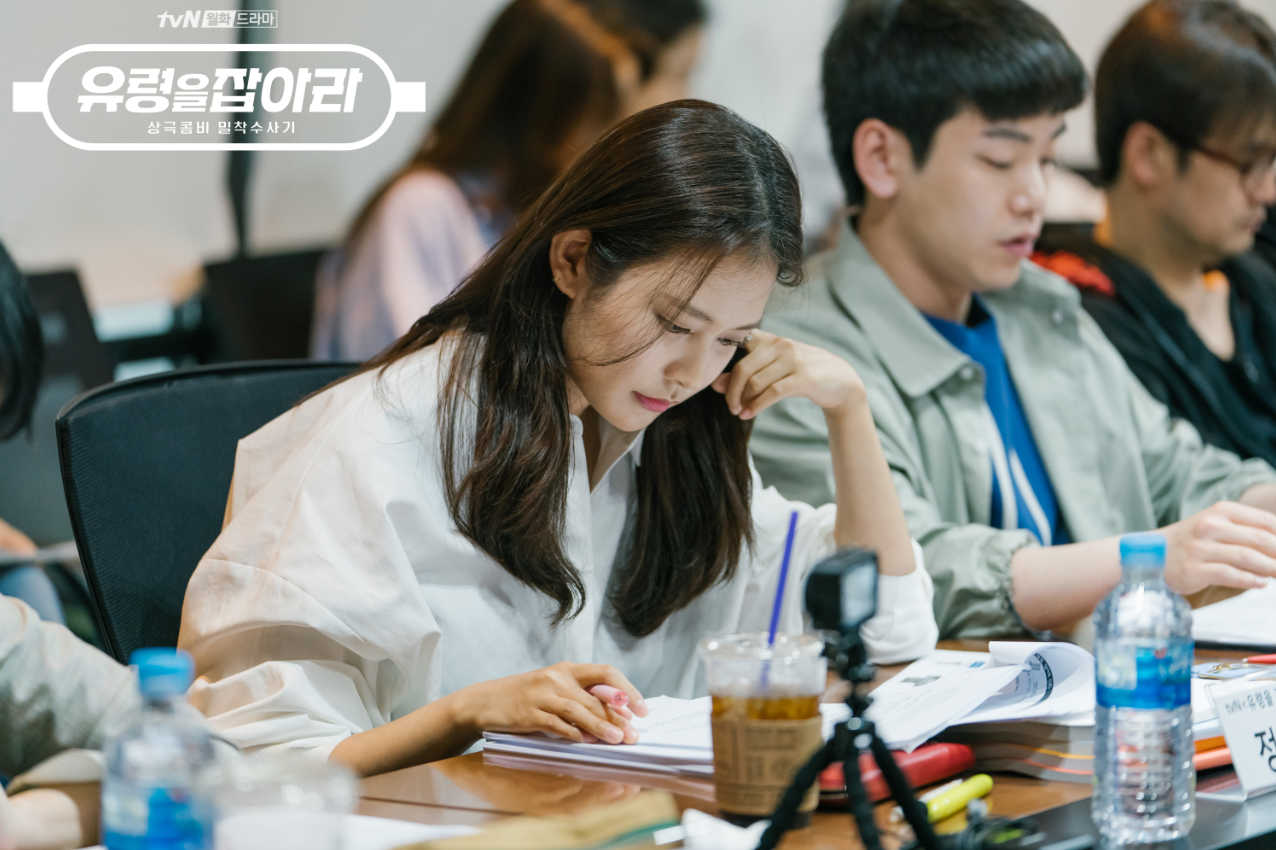 Jung Eugene at the Catch That Ghost script reading