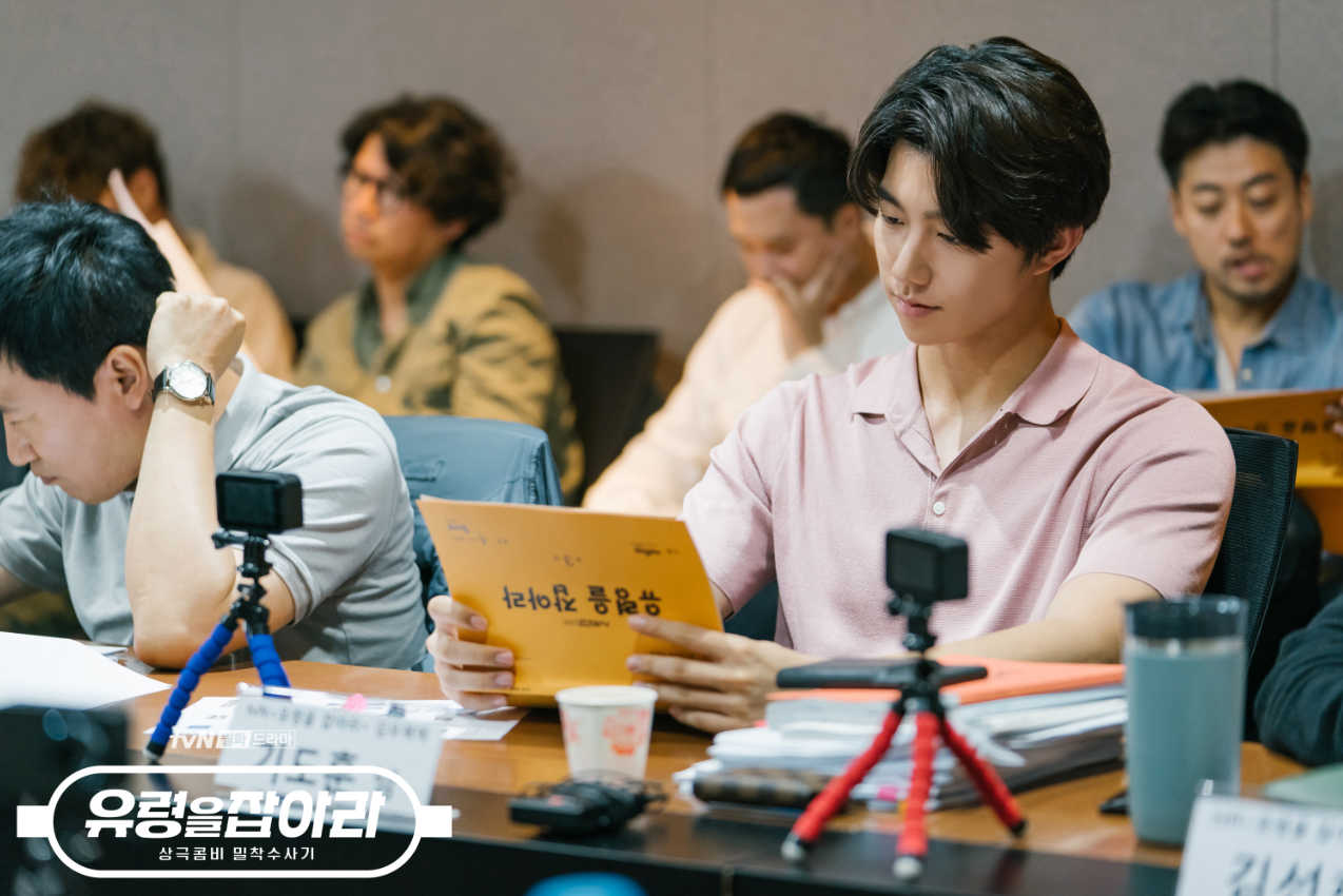 Ki Do-hoon at the Catch That Ghost script reading