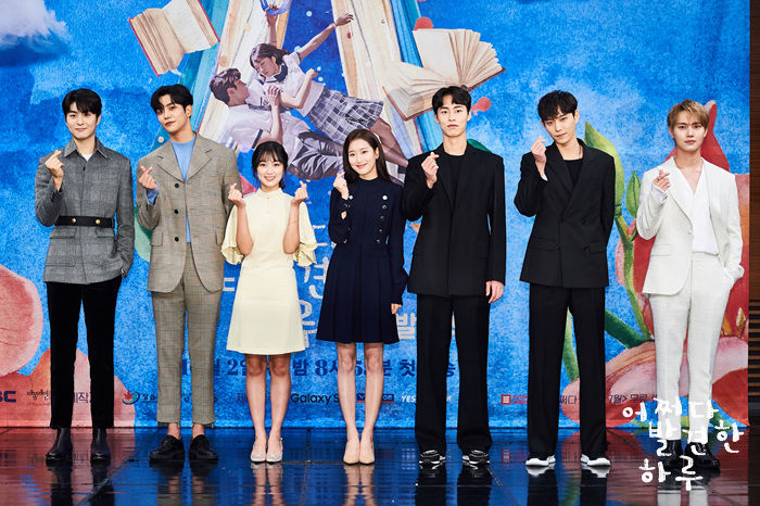 Kdrama Extraordinary You Press conference images