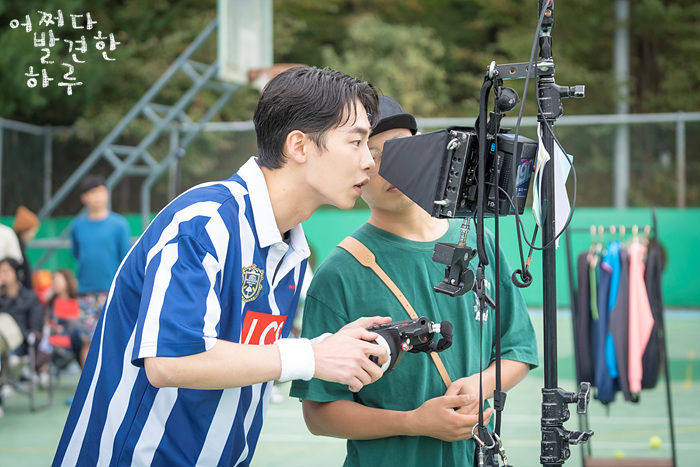 Extraordinary You Behind the Scenes with Lee Jae-wook