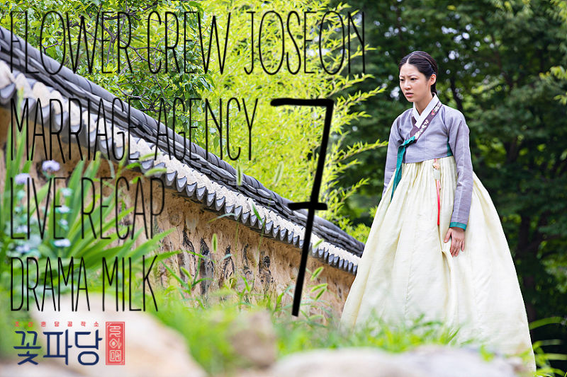 Episode 7 Flower Crew Joseon Marriage Agency