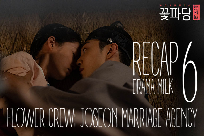 Episode 6 Recap Flower Crew Joseon Marriage Agency