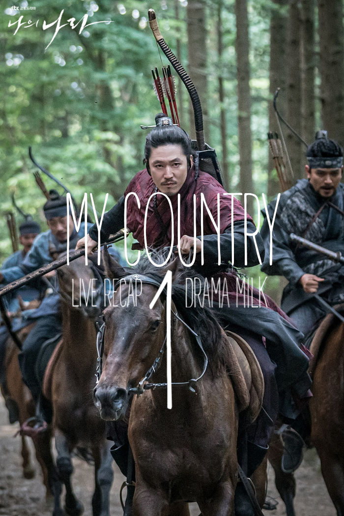 My Country: The New Age Episode 1 recap