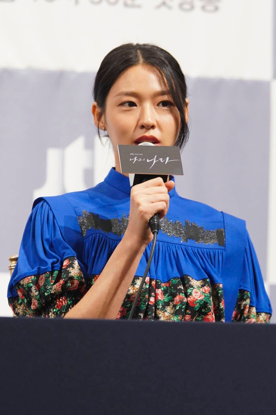 Seol Hyun at the My Country press conference