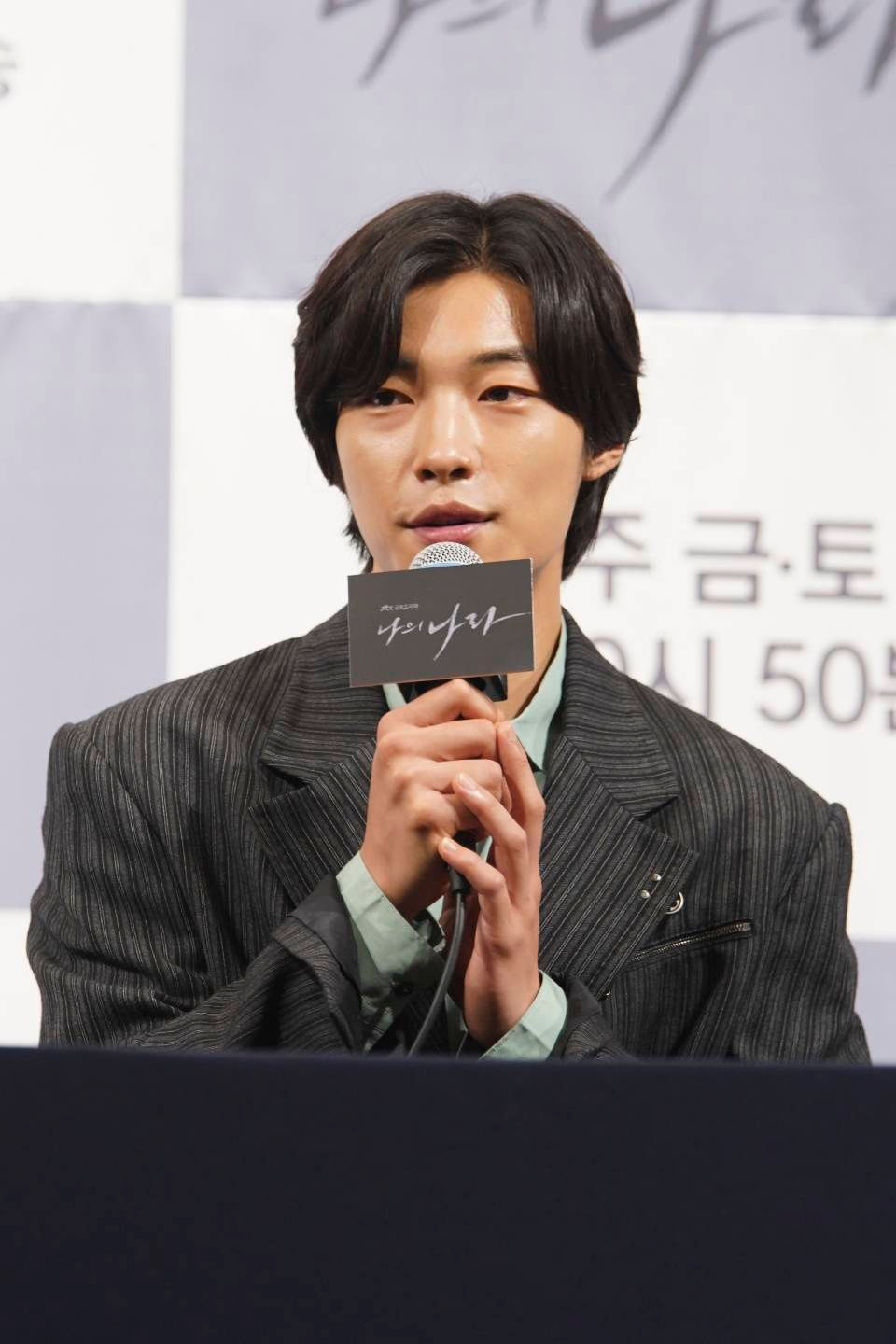 Woo Do-hwan at the My Country press conference