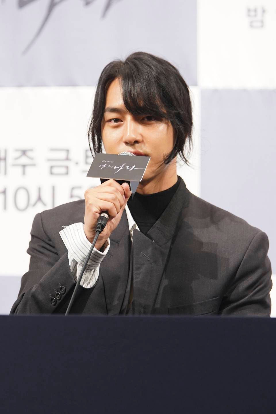 Yang Se-jong at the My Country press conference