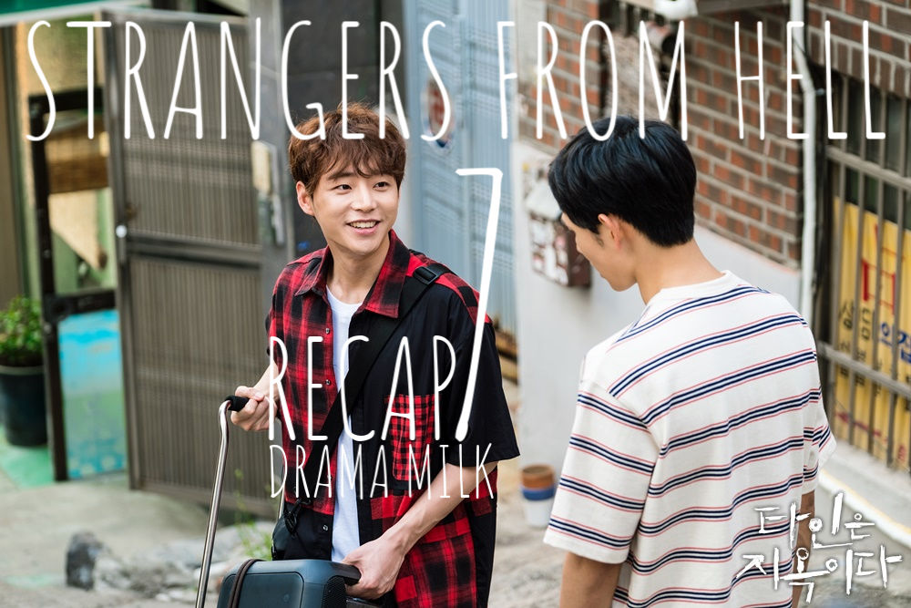 Strangers From Hell Hell Is Other People Episode 7 Recap