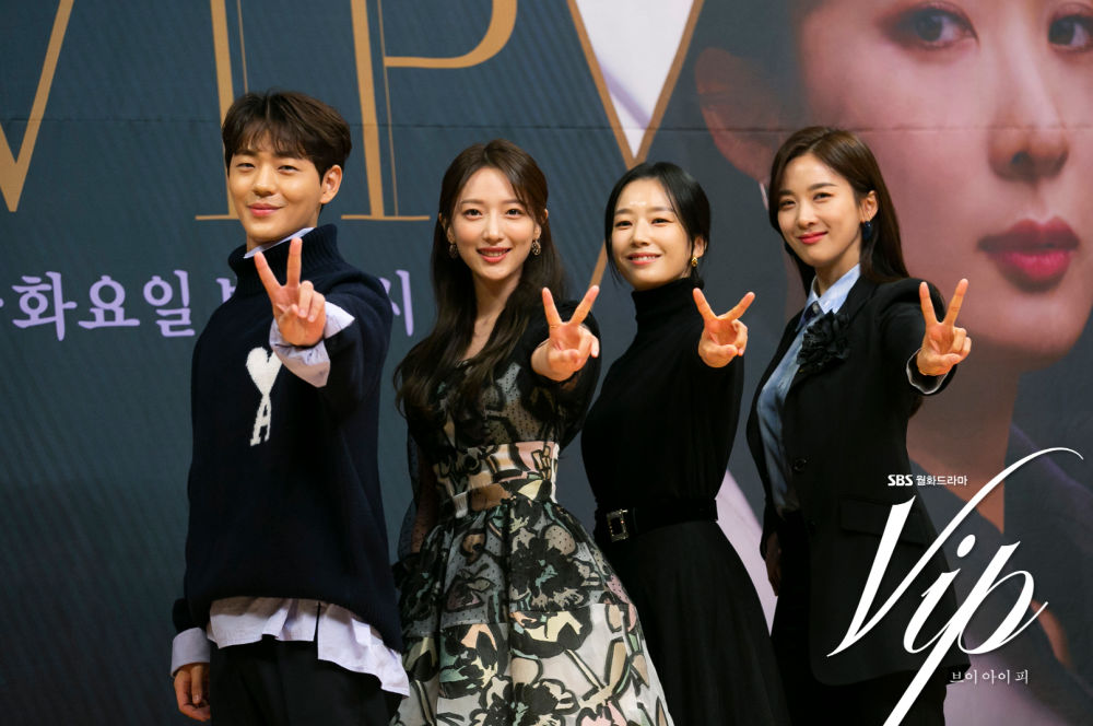 Behind the scenes at the Korean drama VIP premiere