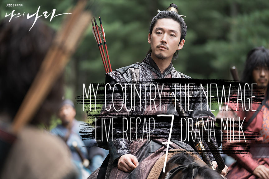 My Country: The New Age episode 7 Recap