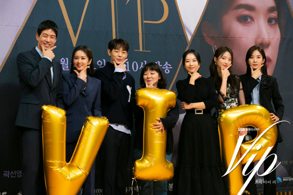 The cast of Kdrama VIP at their premiere