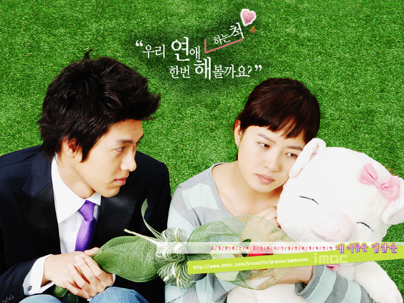 Kim Sam Soon Korean drama Romances to Watch on On Demand Korea Right Now