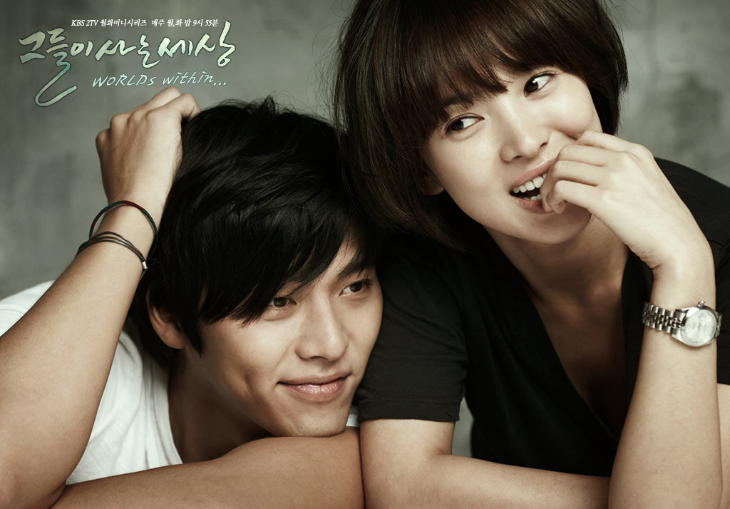 5 Romantic Korean Dramas to Watch With Hyun Bin