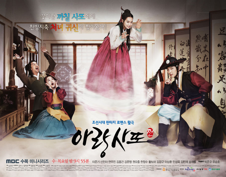 Arang Magistrate Korean drama Paranormal Romances