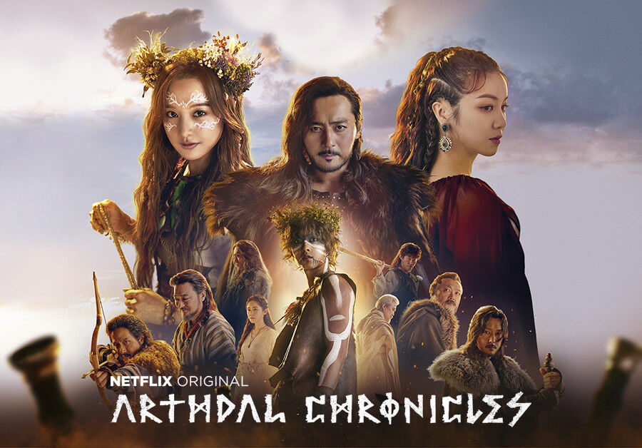 Athdal Chronicles The Highest rated Korean Dramas of 2019