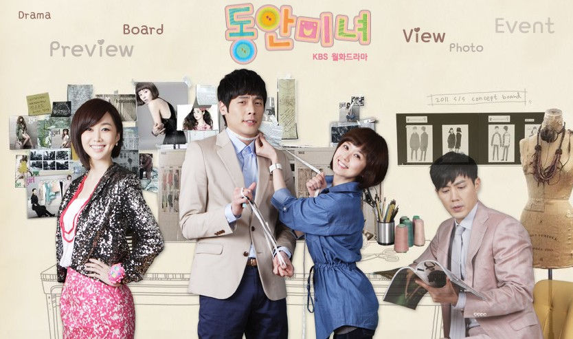 Baby faced beauty Korean drama Romances to Watch on On Demand Korea Right Now