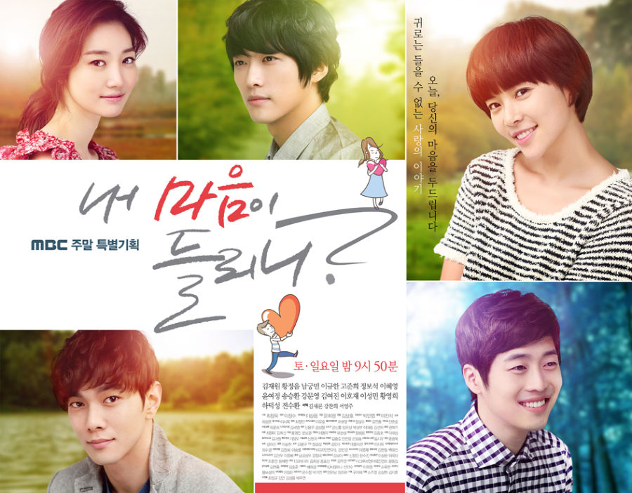 Can you hear my heart Korean drama Romances to Watch on On Demand Korea Right Now