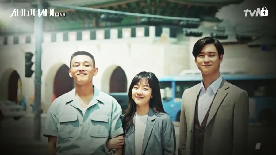 Chicago Typewriter Romantic Fantasy Korean Drama on Netflix