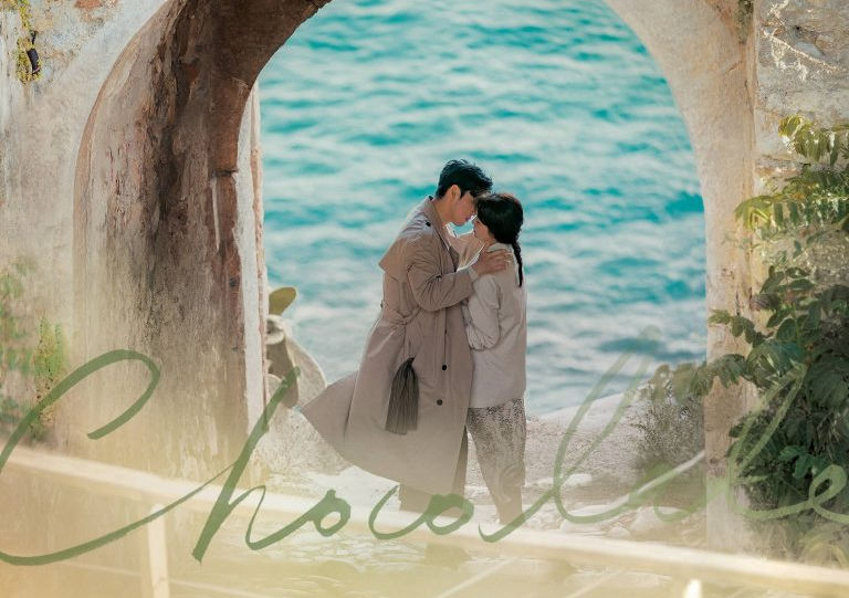 4 Romantic Korean Dramas Premiering in November & December 2019