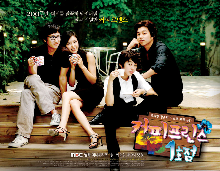 Coffee Prince Korean drama Romances to Watch on On Demand Korea Right Now
