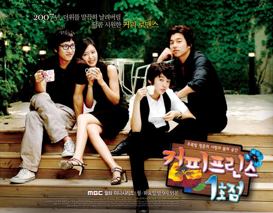 Coffee Prince Korean drama Romances to Watch on On Demand Korea Right Now