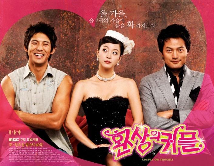 Couple or Trouble Korean drama Romances to Watch on On Demand Korea Right Now